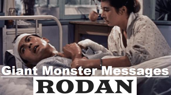 Rodan main picture