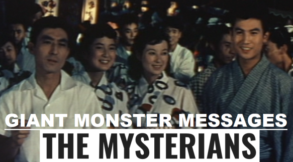 GMM26 The Mysterians Picture.png