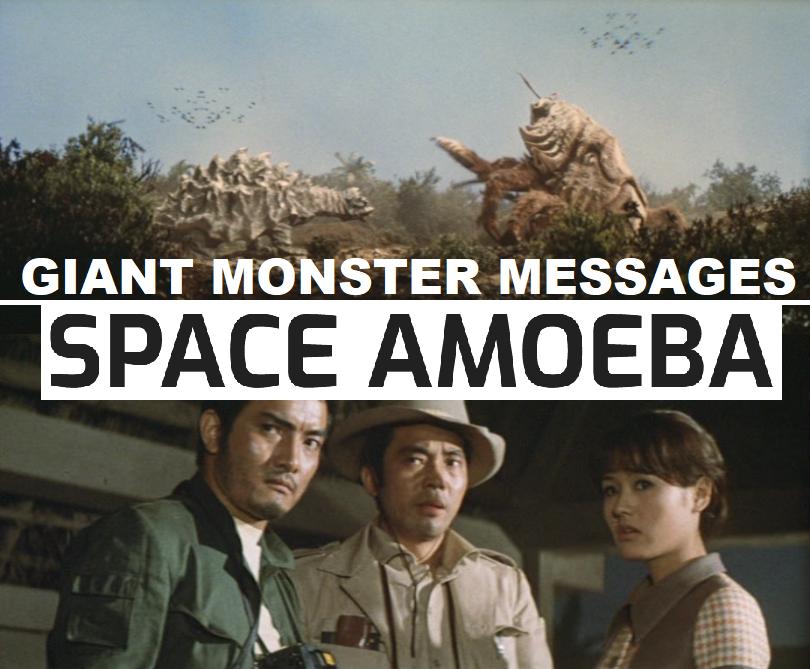 GMM83 Space Amoeba Pic